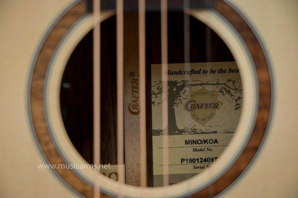 guitar Crafter Mino Koa