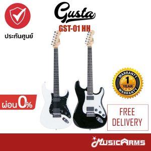 Cover กีต้าร์ไฟฟ้า Gusta GST-01 HH