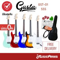Cover กีต้าร์ไฟฟ้า Gusta GST-01 SSS