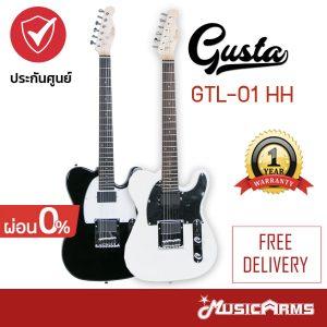 Cover กีต้าร์ไฟฟ้า Gusta GTL-01 HH ไม่เซ็ท