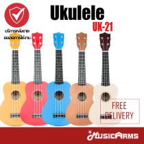 Cover Ukulele UK-21 อูคูเลเล่