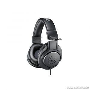 Face cover Audio-Technica-ATH-M20X