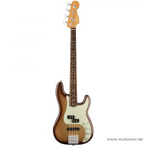 Face cover Fender American Ultra Precision Bass