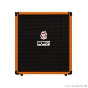 Face cover Orange-Crush-Bass-50