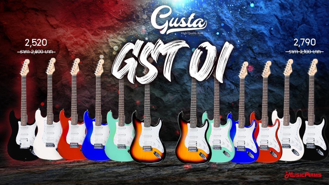 รวม กีต้าร์ gusta GST-01