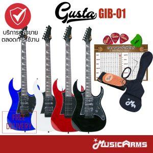 Gusta GIB-01