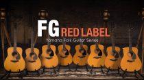 แนะนำ Yamaha FGX/FSX ซีรี่ย์ใหม่ ไม้แท้ทั้งตัว