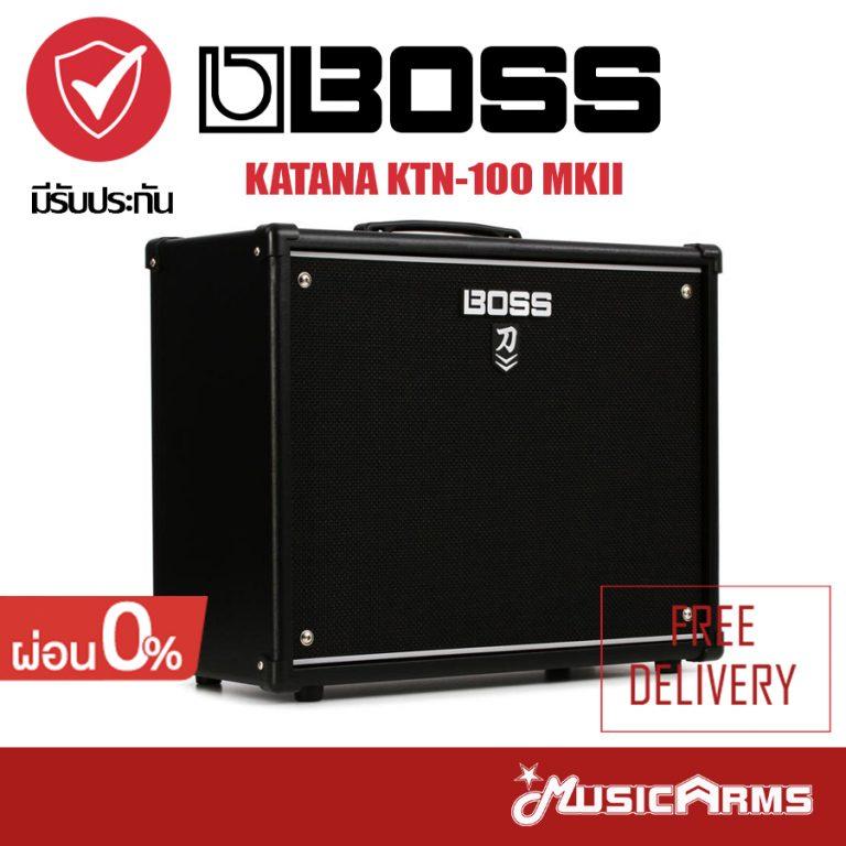 Cover แอมป์ BOSS KATANA KTN-100 MKII ขายราคาพิเศษ