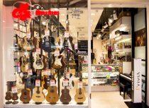 ร้าน Music Arms สาขาซีคอน ศรีนครินทร์ ชั้น 2