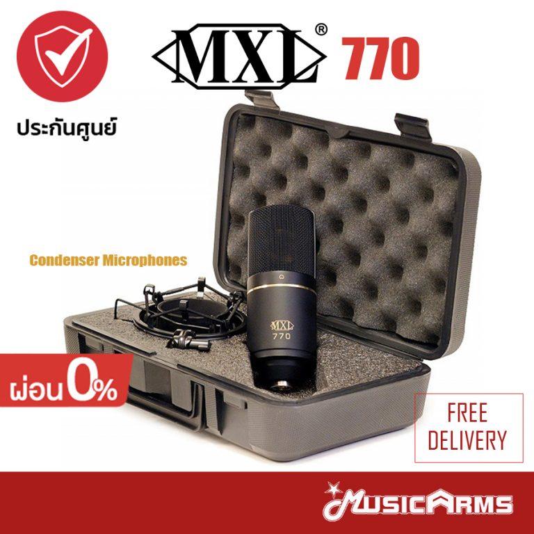 Cover ไมค์ MXL 770 ขายราคาพิเศษ