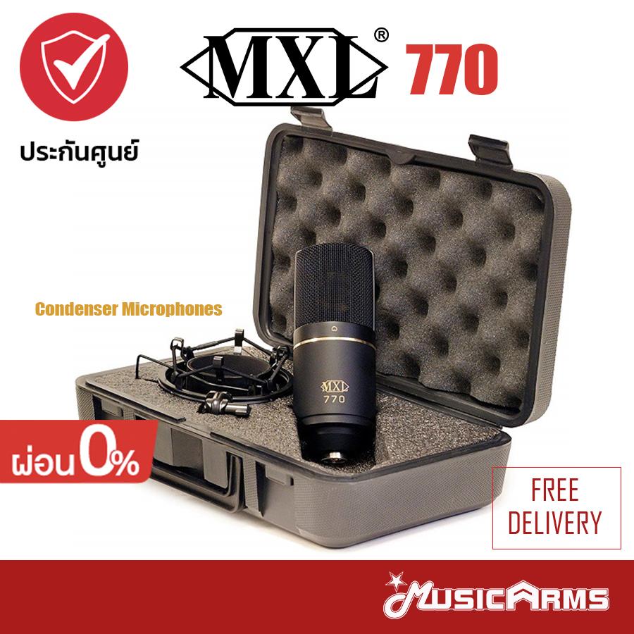 Cover MXL 770