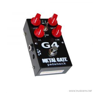 Face cover PedalTank-G4-Metal-Gate