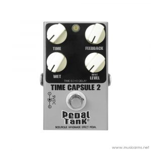 Face cover PedalTank-Time-Capsule2