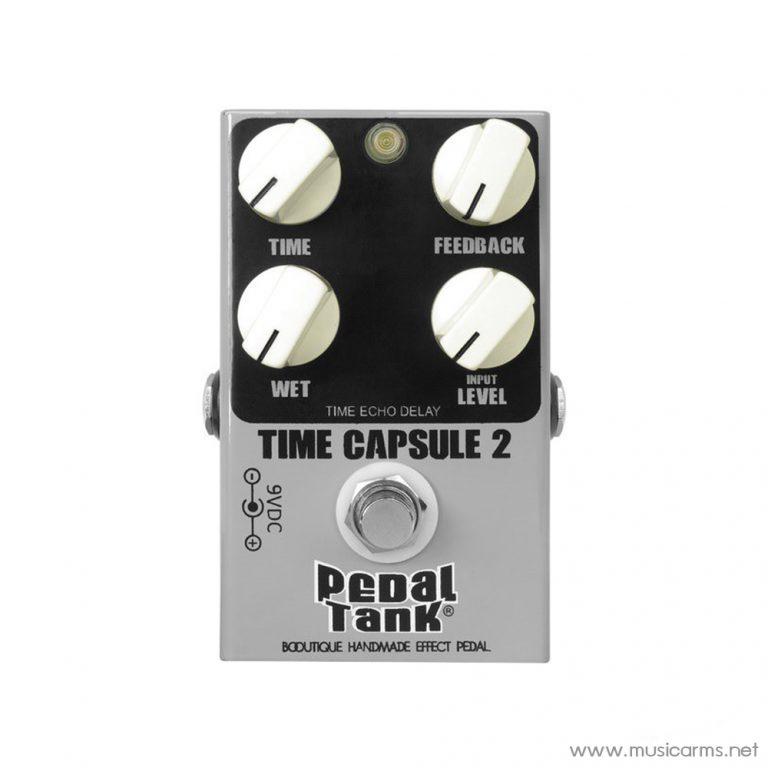 Face cover PedalTank-Time-Capsule2 ขายราคาพิเศษ