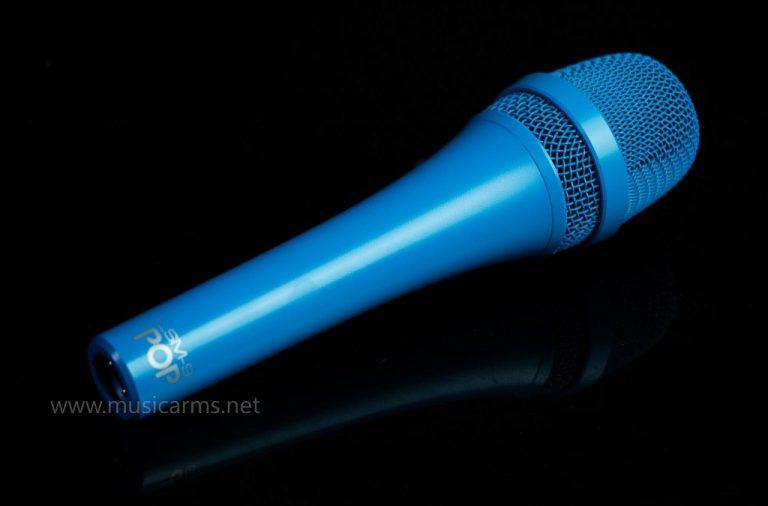 ไมโครโฟน MXL LSM-9 ฟ้า ขายราคาพิเศษ