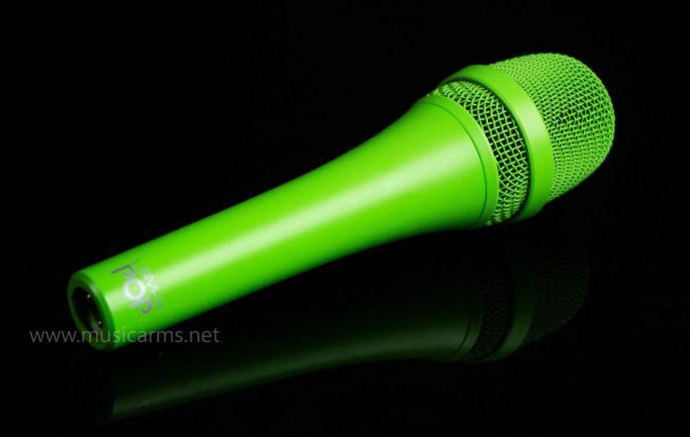 ไมโครโฟน MXL LSM-9 เขียว ขายราคาพิเศษ
