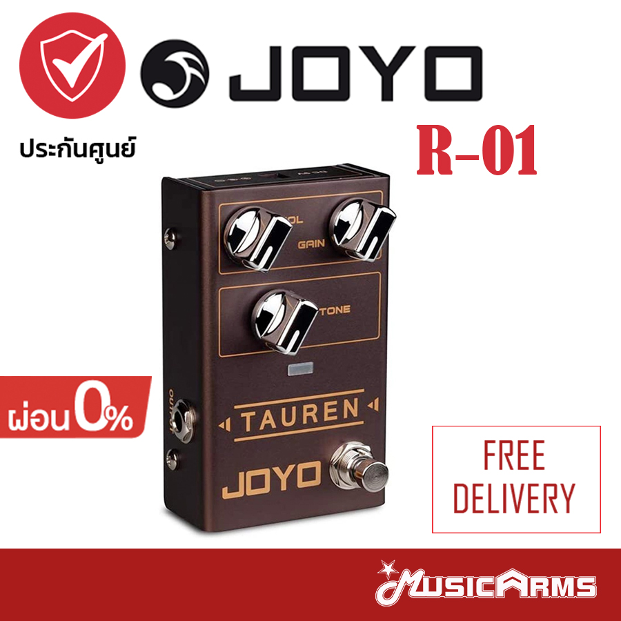 Cover JOYO Pedal Effect Overdrive รุ่น R-01