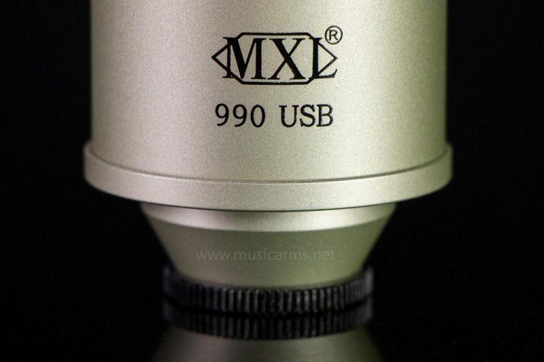 MXL 990 USB ไมค์ ขายราคาพิเศษ