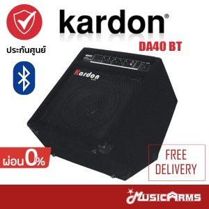 Cover แอมป์กลอง Kardon รุ่น DA40 BT คุณภาพ