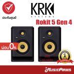 Cover KRK Rokit 5 Gen 4 ผ่อน ขายราคาพิเศษ