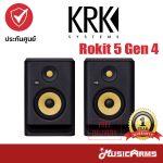 Cover KRK Rokit 5 Gen 4 ขายราคาพิเศษ