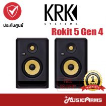 Cover KRK Rokit 5 Gen 4