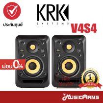 Cover KRK V4S4