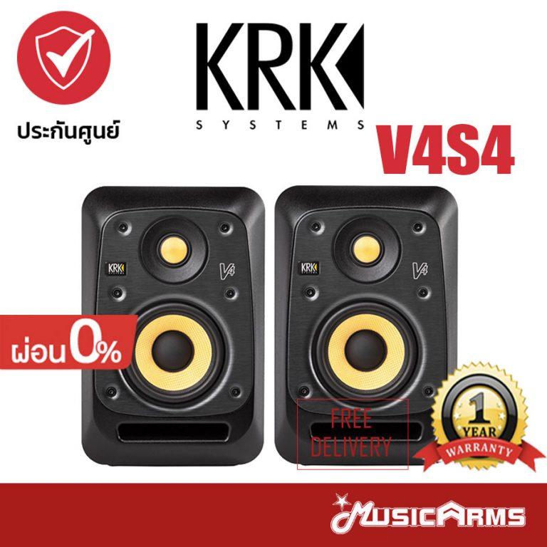 Cover KRK V4S4 ผ่อน ขายราคาพิเศษ