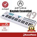 Arturia Keylab Essential 49 Midi Controller ลดราคาพิเศษ