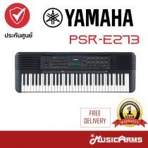 Cover yamaha psr-e273 ตัวเปล่า