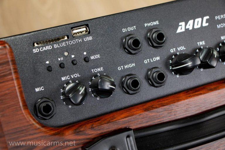 Kardon A40 amp ขายราคาพิเศษ