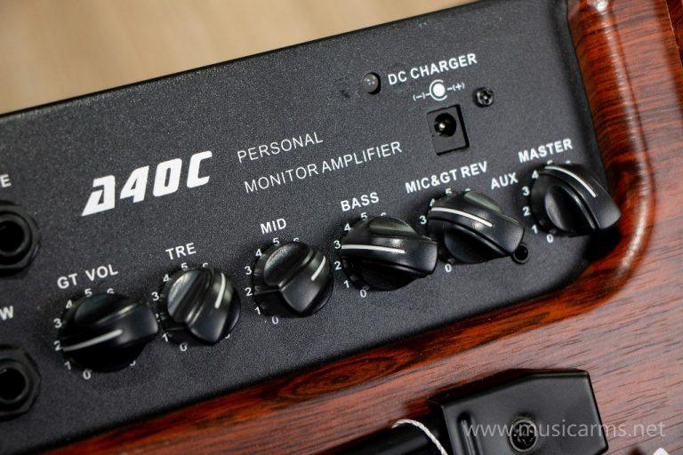 Kardon A40 guitar amp ขายราคาพิเศษ