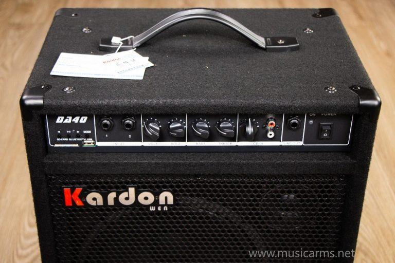 Kardon DA-40 BT ขายราคาพิเศษ