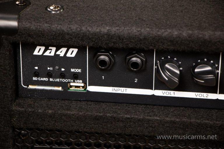 Kardon DA40 BT amp ขายราคาพิเศษ
