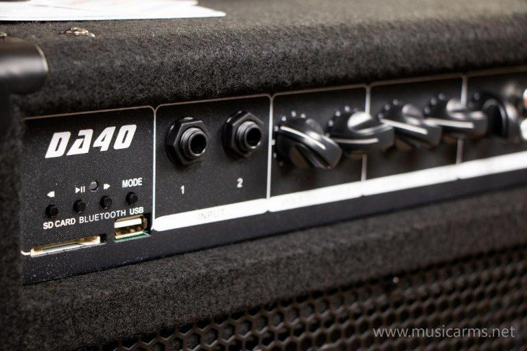 Kardon DA40 BT guitar amp ขายราคาพิเศษ