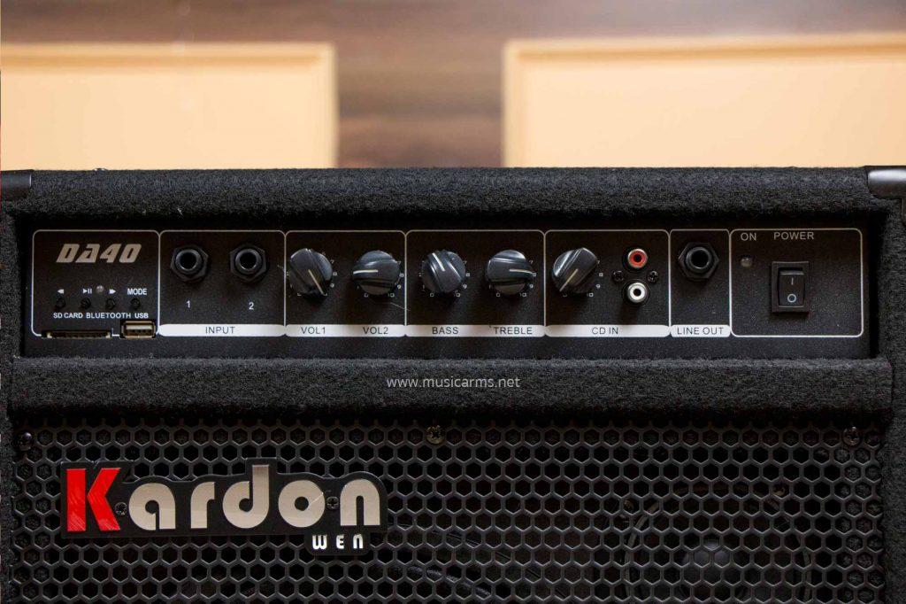 วอลลุ่ม Kardon DA40BT