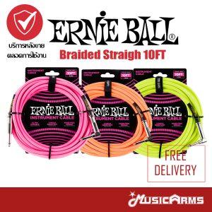 Cover สาย ERNIE BALL® 10FT Braided Straigh