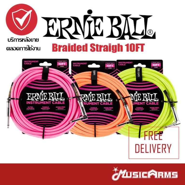 Cover สาย ERNIE BALL® 10FT Braided Straigh ขายราคาพิเศษ