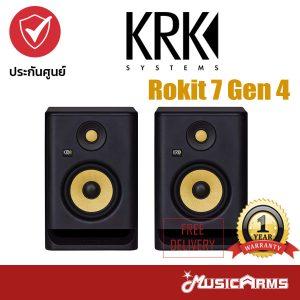Cover KRK Rokit 7 Gen 4