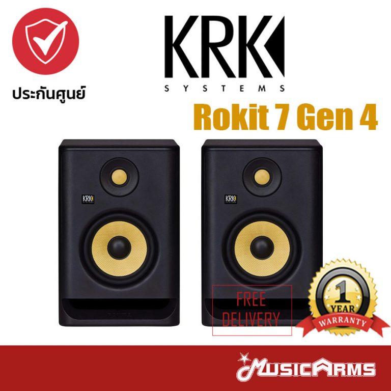 Cover KRK Rokit 7 Gen 4 ขายราคาพิเศษ