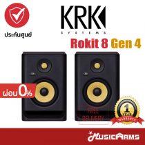 Cover KRK Rokit 8 Gen 4