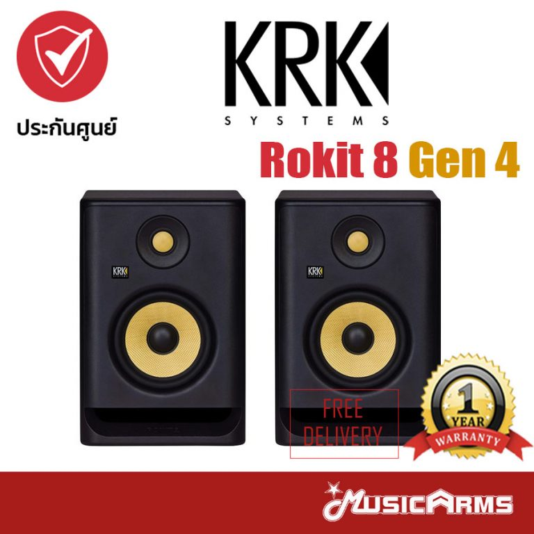 Cover KRK Rokit 8 Gen 4 ขายราคาพิเศษ