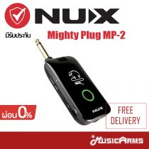 Cover แอมป์ปลั๊ก Nux Mighty Plug MP-2