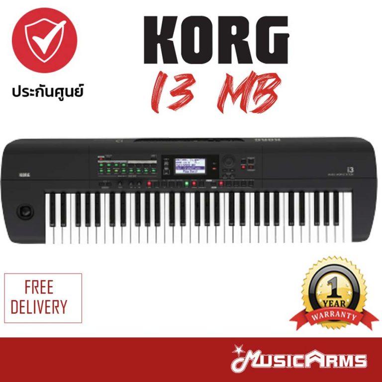 Korg i3 61 Key ขายราคาพิเศษ