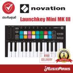 Cover Novation Launchkey Mini MK III ขายราคาพิเศษ