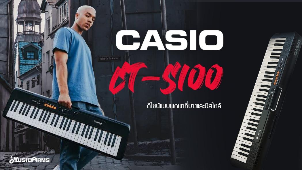 Casio-CT-S100