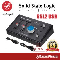 Cover Solid State Logic SSL2 USB