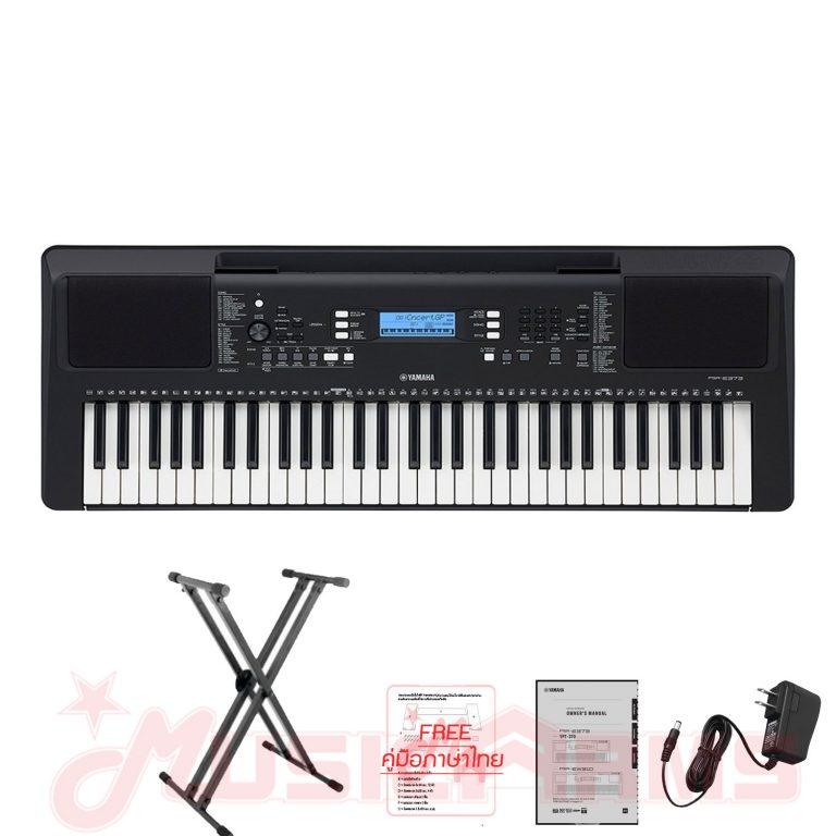 Cover-keyboard Yamaha psr-e373 คีย์บอร์ด ขายราคาพิเศษ