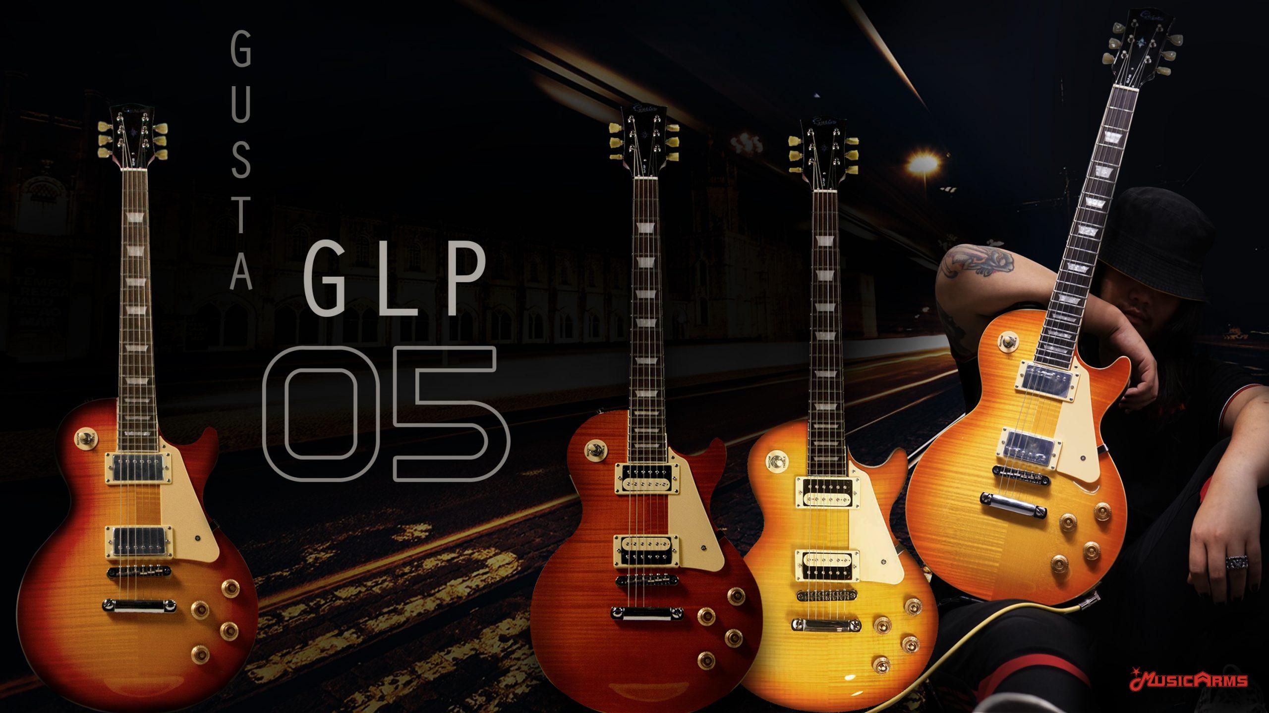 รวม GLP 05