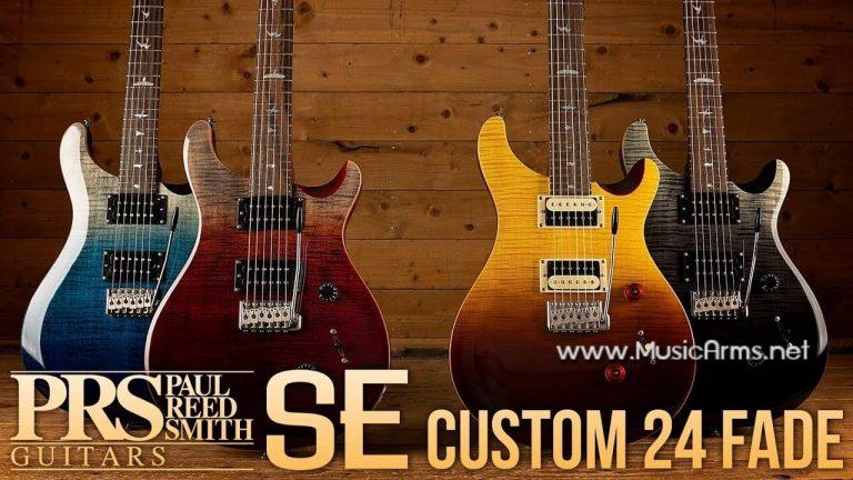 กีตาร์ไฟฟ้า PRS SE Custom 24 Fade Limited Edition ขายราคาพิเศษ